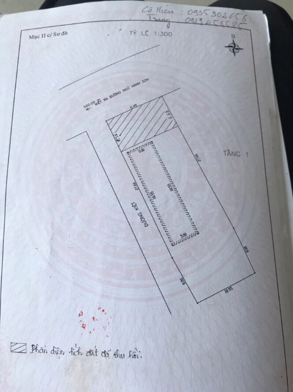 bán đất đường Bà Huyện Thanh Quan - Ngũ Hành Sơn - Đà Nẵng